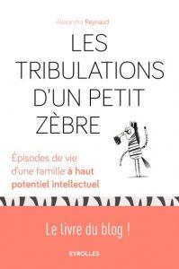 Des blogs & des livres (Le Petit Journal des profs, septembre 2016)